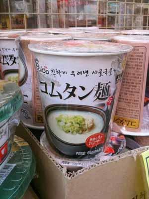 コムタン麺