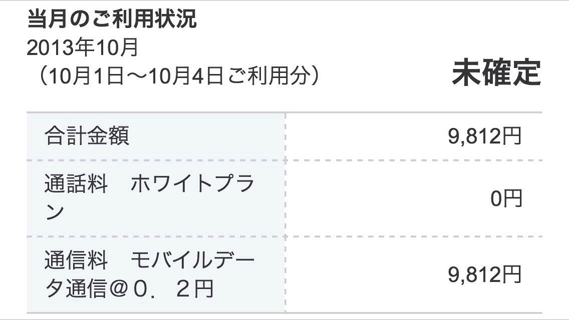 20131010-085625.jpg