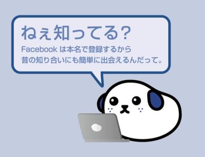 スクリーンショット 2013-03-10 18.37.02